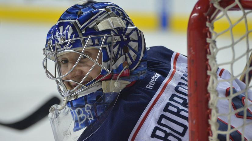 Непробиваемый Бобровский и точный Анисимов: итоги очередного дня в НХЛ