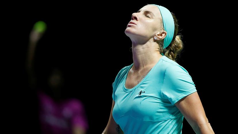Конец сингапурской сказки: Кузнецова не смогла выйти в финал итогового турнира WTA
