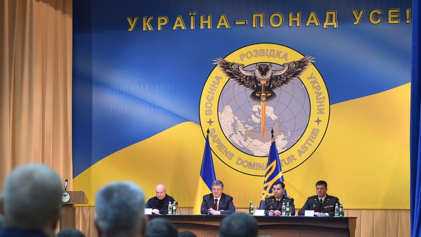 «Орнитологическая беда»: в России отреагировали на символику военной разведки Украины