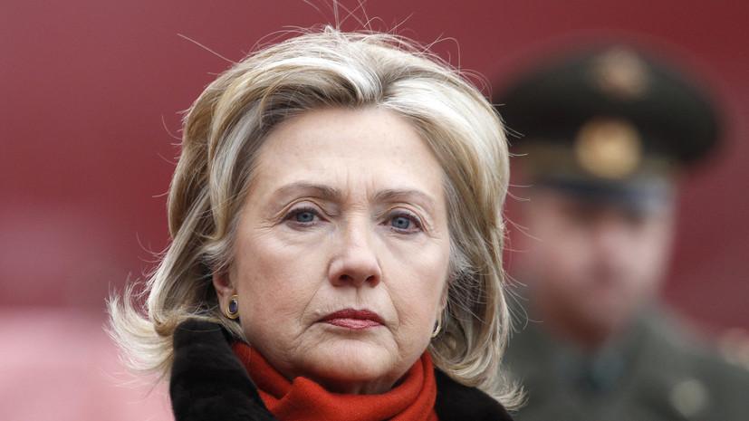 Почта Клинтон добралась до Москвы: в США заподозрили ФБР в контактах с Кремлём