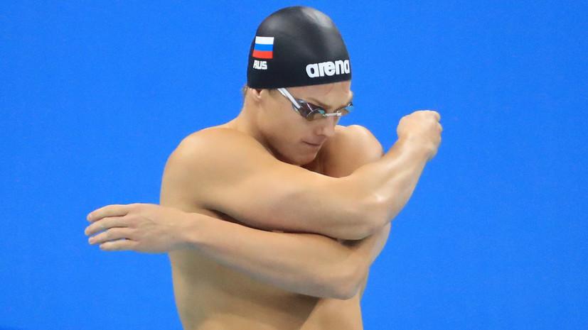 Вода на вес золота: россиянин впервые выиграл Кубок мира по плаванию