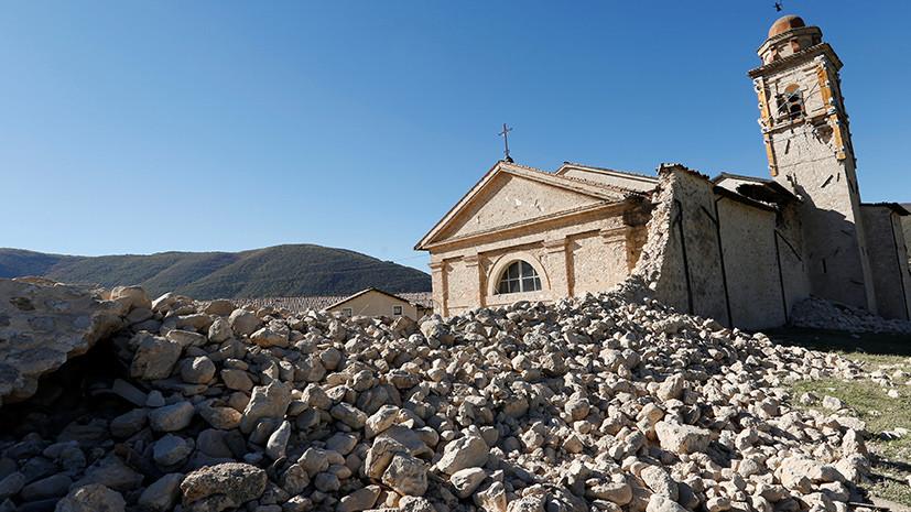 Непокорные Апеннины: почему в Италии трясётся земля и уменьшаются горы