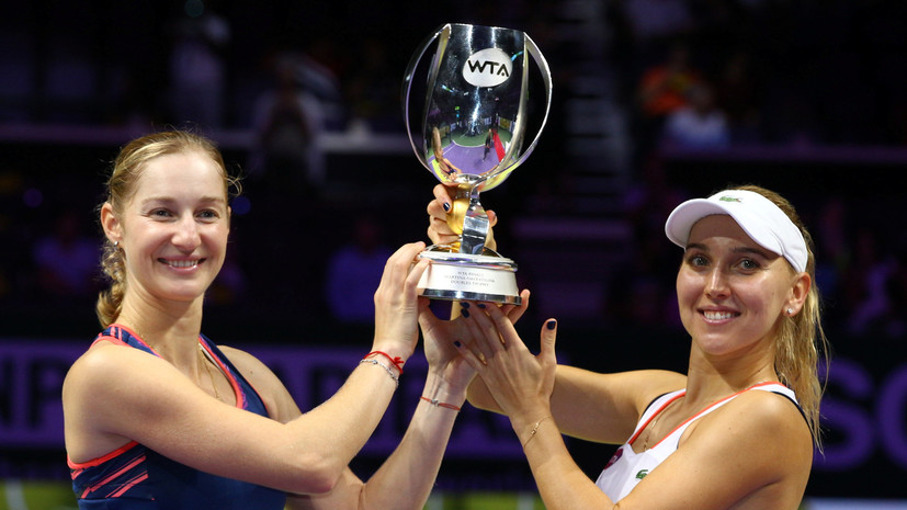 Уникальный дуэт: Веснина и Макарова выиграли Итоговый чемпионат WTA