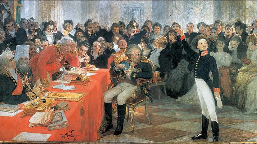 «Пушкин — наше всё»: 205 лет со дня создания Царскосельского лицея