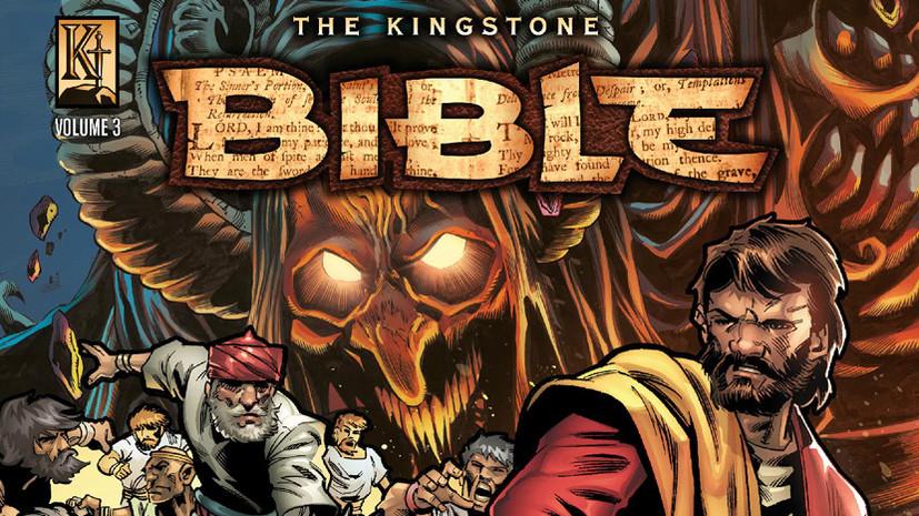 Между Моисеем и Микки Маусом: Роскомнадзор начнет проверку первой в мире Библии-комикса