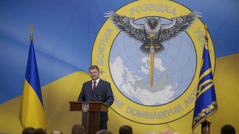 О чём кричит сова: как эксперты по геральдике трактуют новый символ разведки Украины