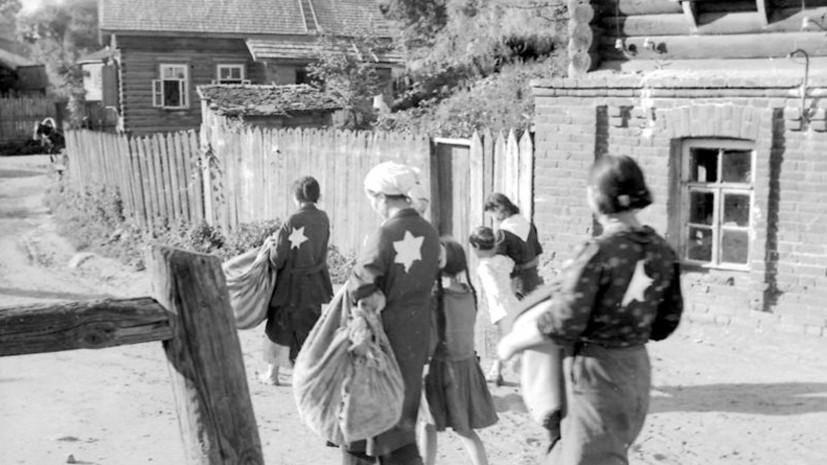 Беззащитные перед лицом палачей: историк Леонид Смиловицкий о холокосте в Белоруссии