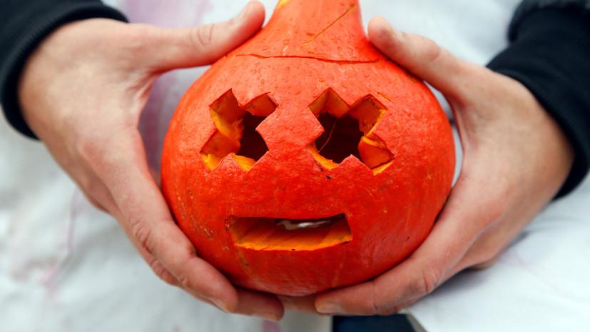 Сладость или гадость: что вы знаете о Хеллоуине