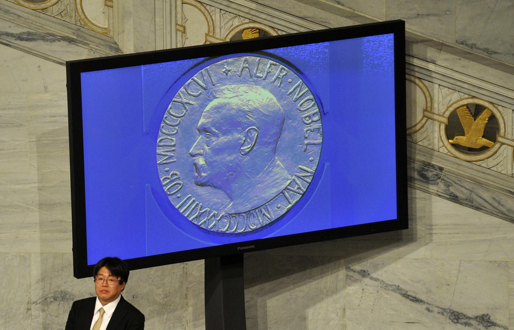 Лауреатом Нобелевской премии по медицине стал японец