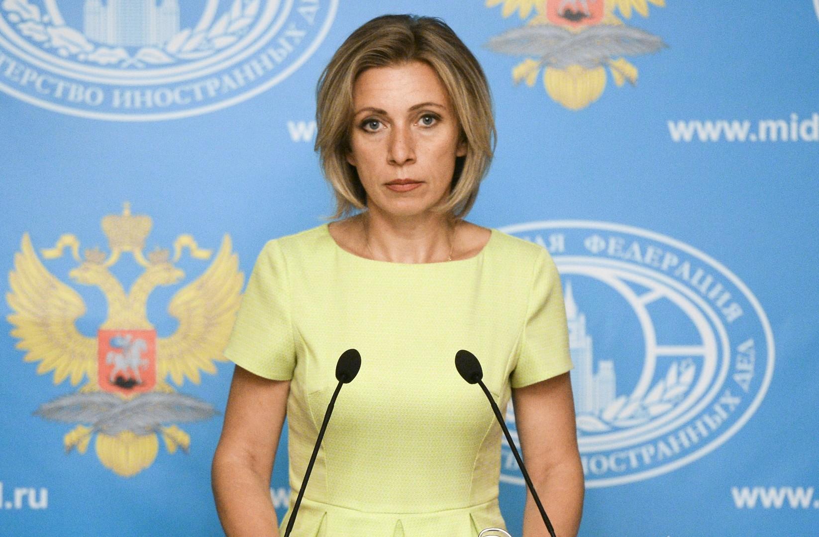 Захарова: Вашингтон не выполнил своих обязательств по Сирии
