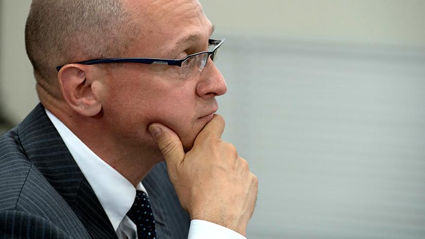 «Человек системный»: Кириенко сменил Володина в администрации президента