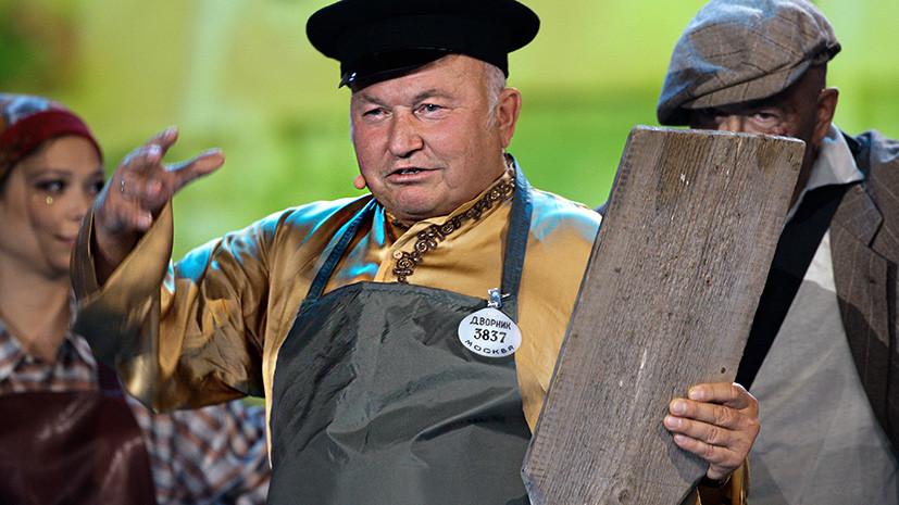 Бри и моцарелла от Лужкова поступят в продажу перед Новым годом