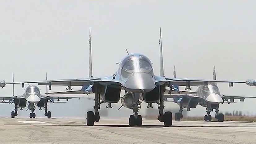 Война слов: перейдёт ли конфликт между Россией и США по Сирии в открытое противостояние