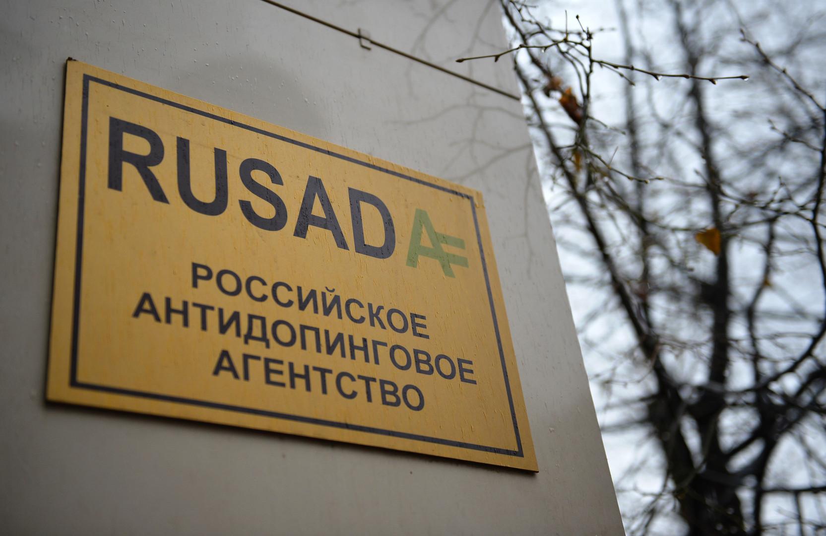 Министерство спорта России выходит из состава РУСАДА