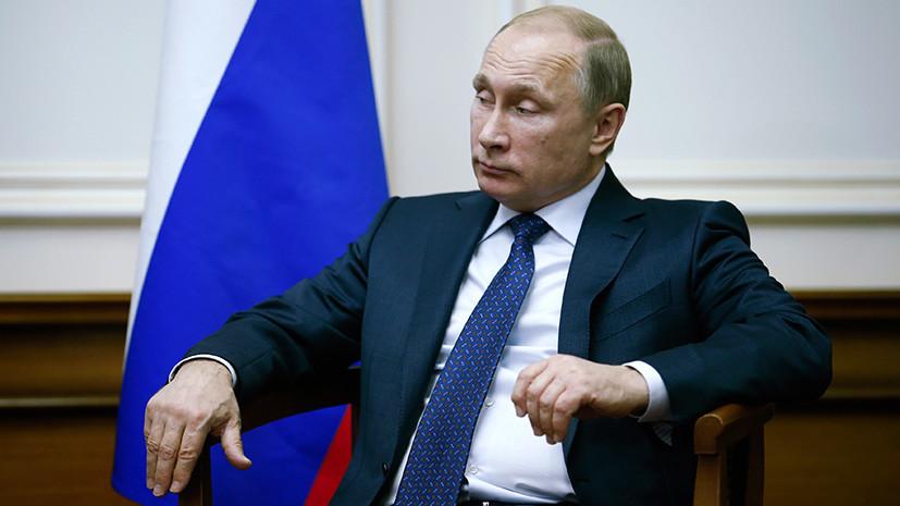 Путин отменил встречу с Олландом
