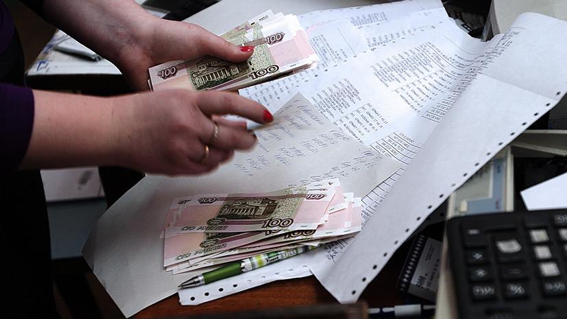 Израильские пенсионеры отсудили в ЕСПЧ российскую пенсию, но не смогут её получить