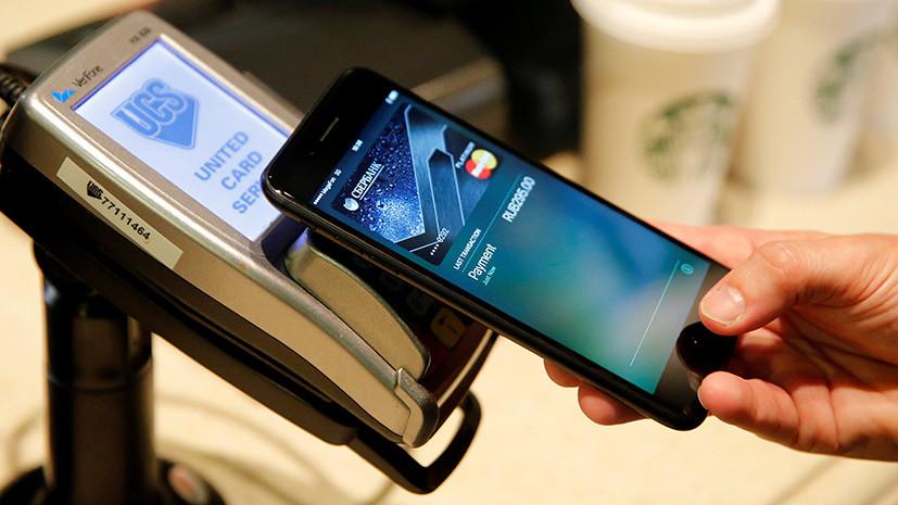 Невидимые деньги: смогут ли Samsung и Apple отучить россиян расплачиваться наличными