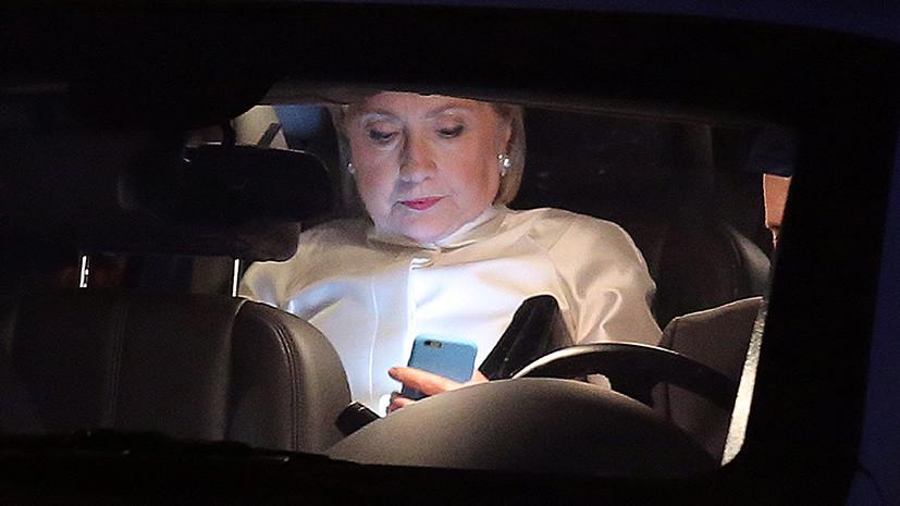 Акт третий: WikiLeaks обнародовал очередной пакет писем главы избирательного штаба Клинтон