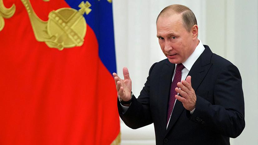 France 2: засудить Путина за военные преступления в Сирии Франции не удастся