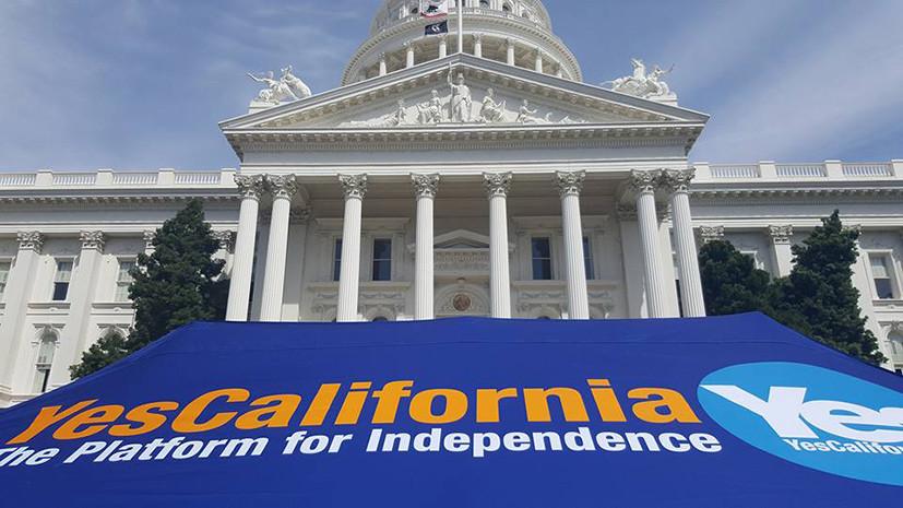 Американские сепаратисты откроют в России консульство Калифорнии