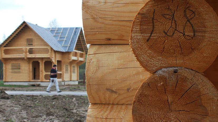 Избу приравняют к новостройке: на деревянные дома дадут льготную ипотеку под 12%