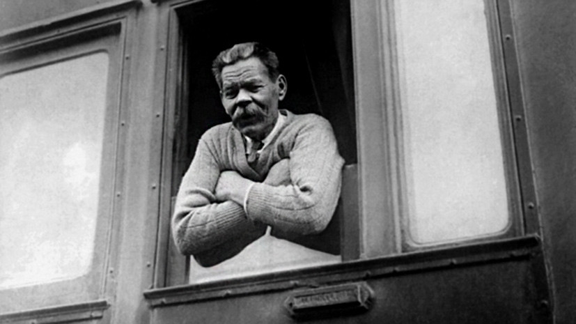 Максим Горький, 1928 год