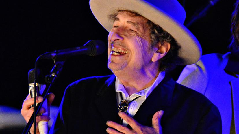 Нобелевскую премию по литературе получил американец Боб Дилан