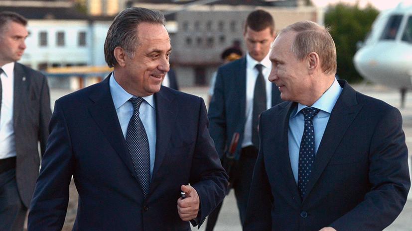 От Мутко до Канделаки: кто займёт в правительстве должность вице-премьера по спорту
