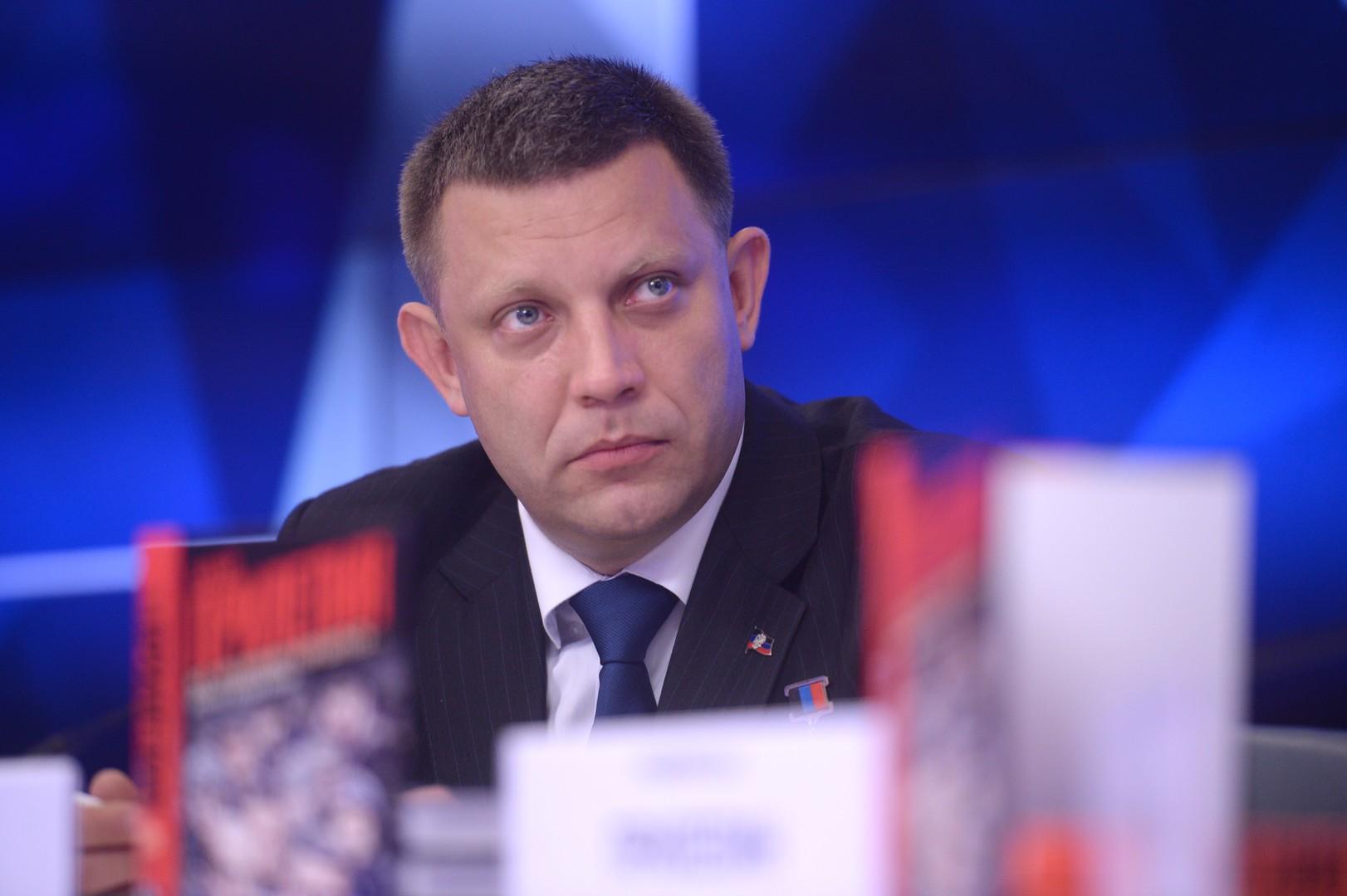 «Попытка атаковать»: в ДНР обвинили Киев в намерении прорвать линию обороны