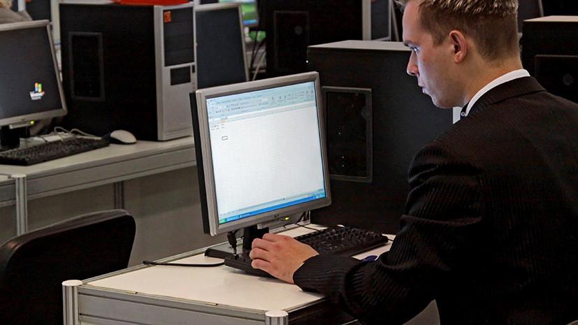 Минкомсвязь первым из ведомств откажется от Microsoft Office