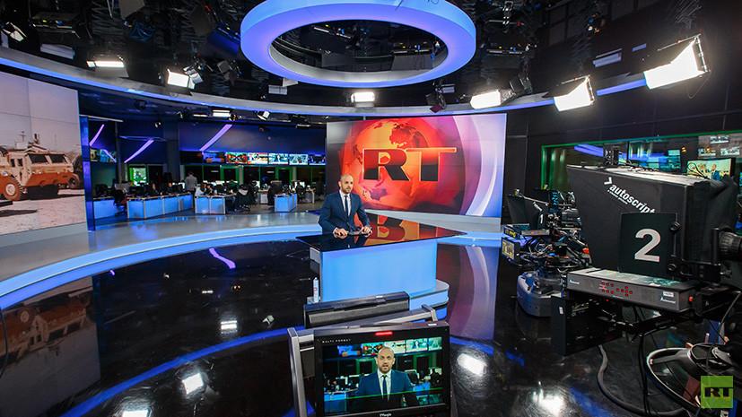 «Мы устали от лицемерия западных СМИ»: европейцы рассказали, почему смотрят RT