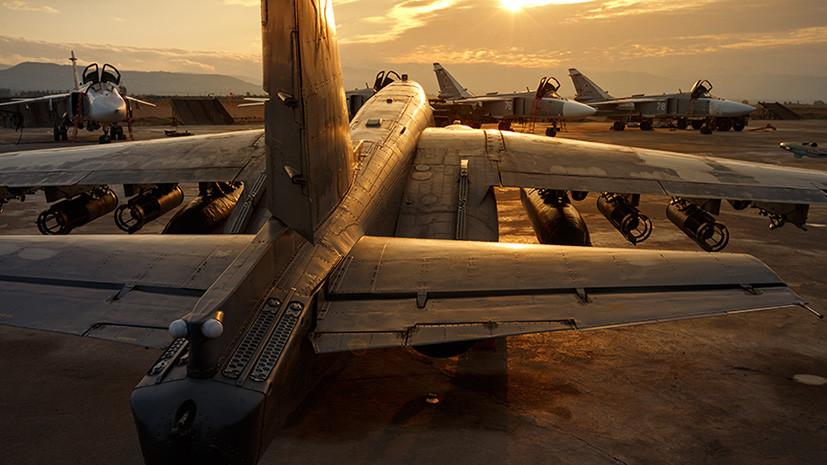 Базовая задача: каковы цели постоянного пребывания авиагруппы ВКС России в Сирии