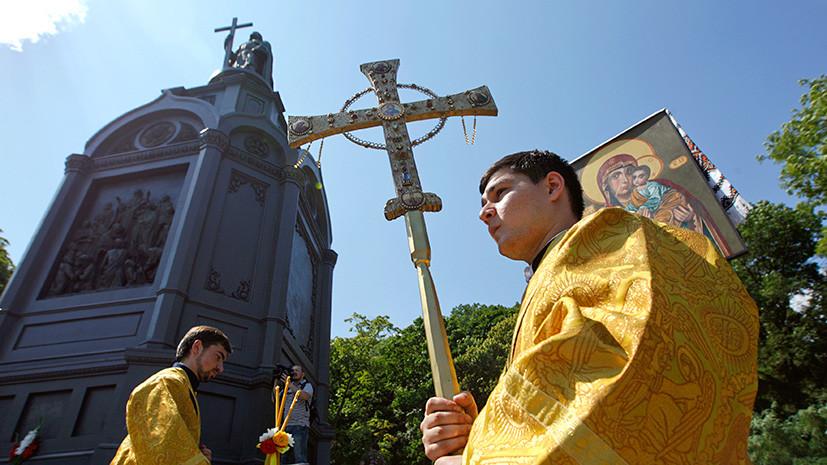 Обойти Бандеру: Владимир Великий возглавил рейтинг государственных деятелей Украины