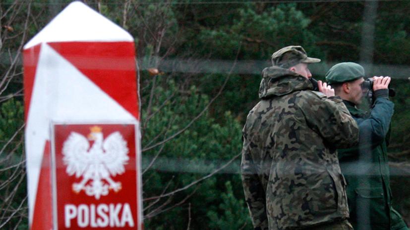 Польша роет себе канал: страна потратит миллионы евро, чтобы «отделиться» от России
