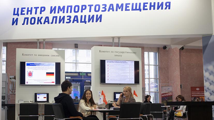 Окно в Россию: почему в правительстве готовятся защищаться от Microsoft