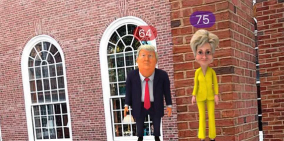 Скриншот приложения HillaryDonald GO