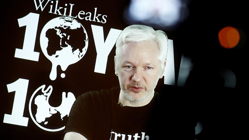 Ассанж офлайн: главреда WikiLeaks отключили от интернета