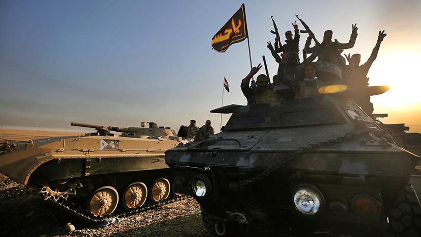 «Прогноз пессимистический»: как эксперты оценивают дальнейший ход штурма Мосула