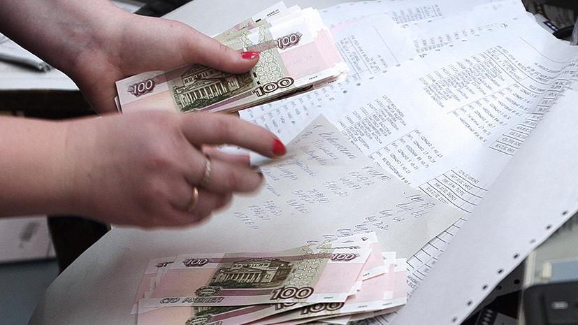 Когда доходы станут реальными: глава Минтруда обещает рост зарплат в 2018 году