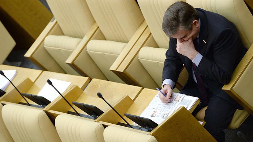 За посещаемостью депутатов будут следить руководители фракций