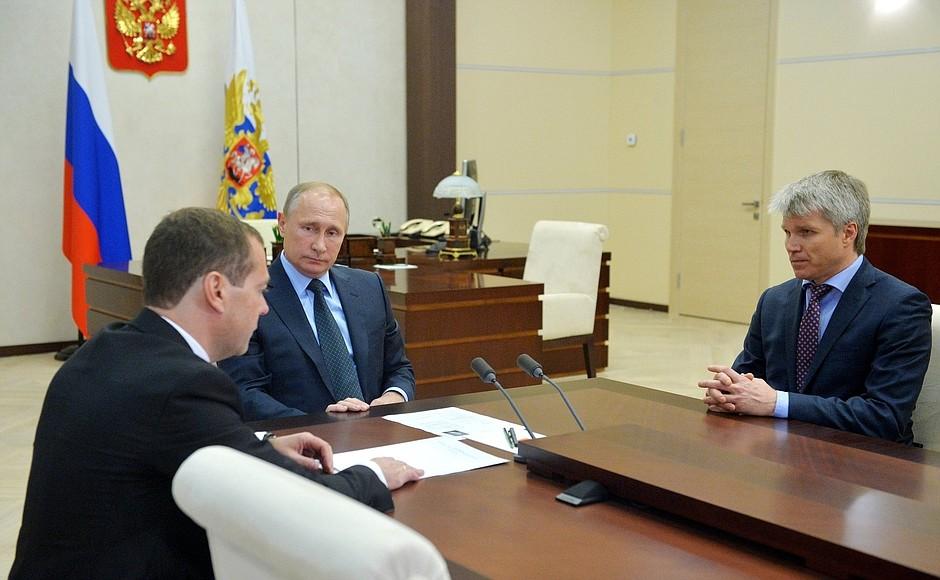 Новая высота: Мутко назначен вице-премьером, его заместитель Колобков — министром спорта