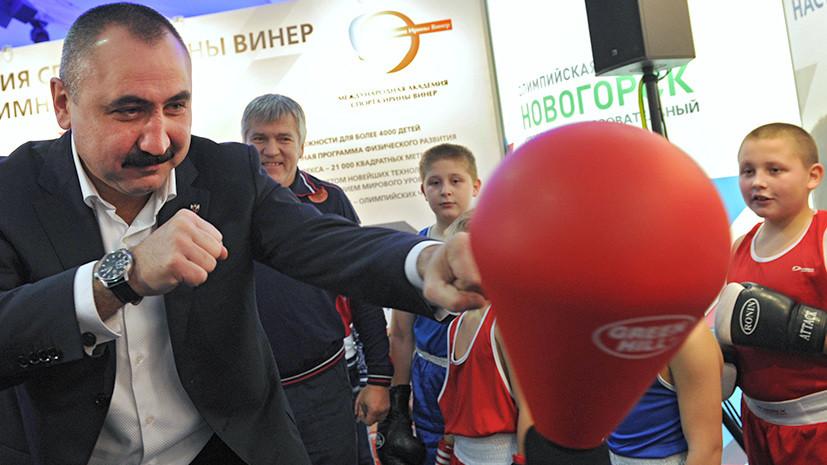 Тайны ФБР:что происходит с Федерацией бокса России