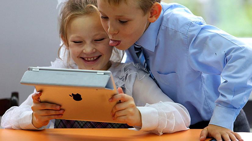Сетевая гигиена: в школах введут уроки самозащиты в интернете