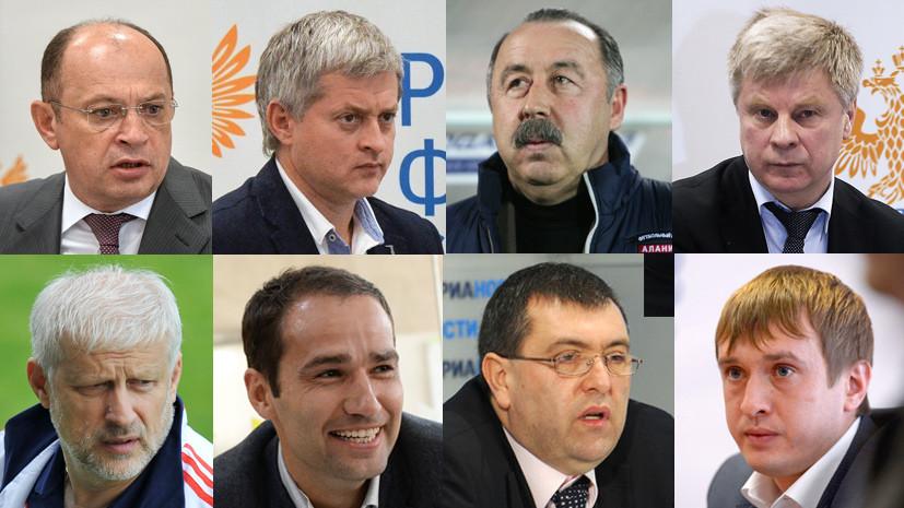 Газзаев, Прядкин, Толстых и ещё 5 кандидатов: кто может сменить Мутко в РФС