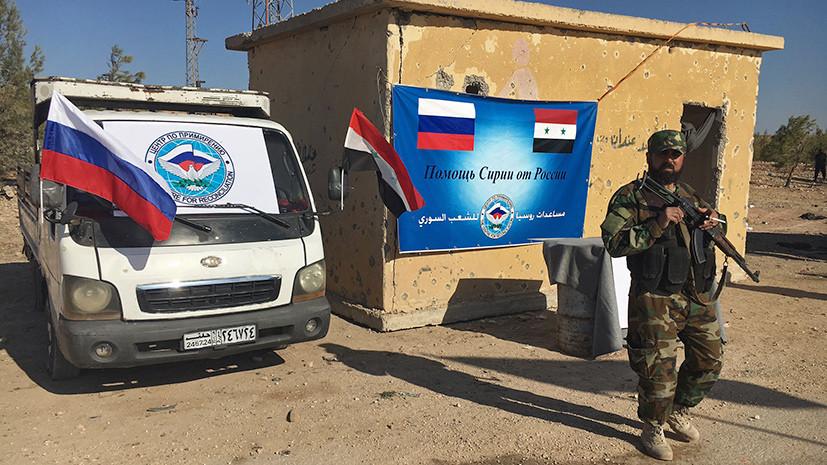 «Ситуация в Алеппо может улучшиться»: Россия продлила гуманитарную паузу на три дня