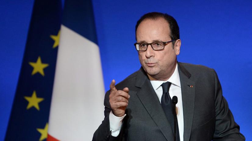 Всё по-взрослому: зачем Олланд грозит Мэй жёстким сценарием брексита
