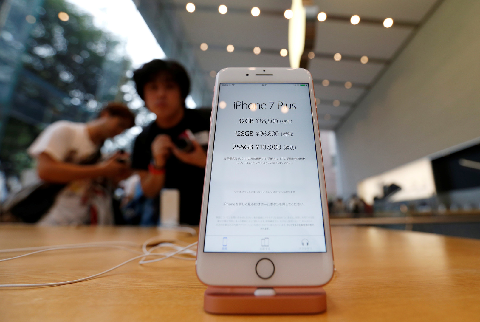«Яблоко от яблони»: корреспондент RT в течение месяца тестировал новый iPhone 7 Plus