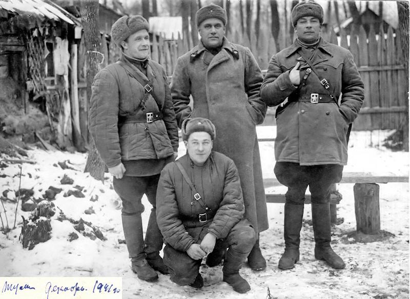 Командование 447 полка РГК в декабре 1941 года