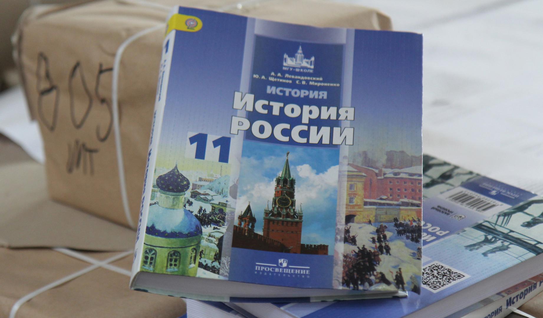 О Крыме и санкциях: историю в школах могут начать преподавать по-новому