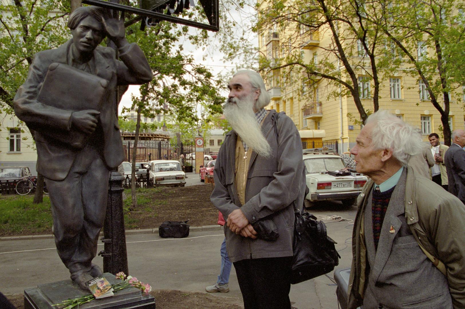 «Москва — Петушки»: хорошо ли вы знаете поэму Венедикта Ерофеева